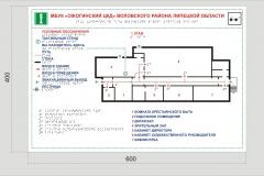 Ожогинский ЦКД УТ-435