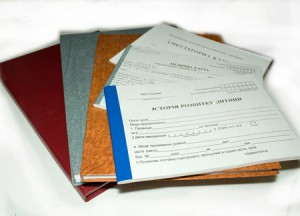 print-document-folder