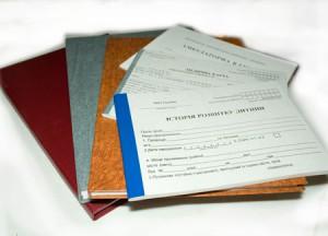 print-document-folder